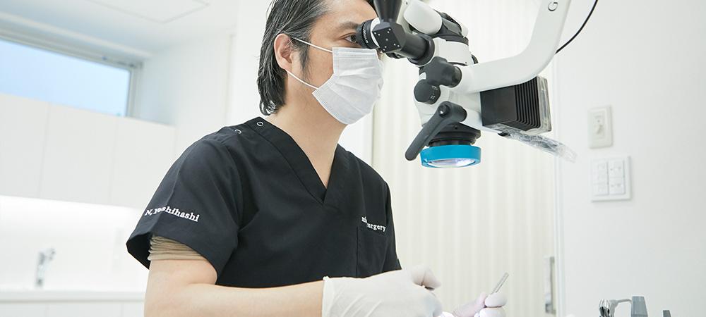 歯周病検査と歯石除去